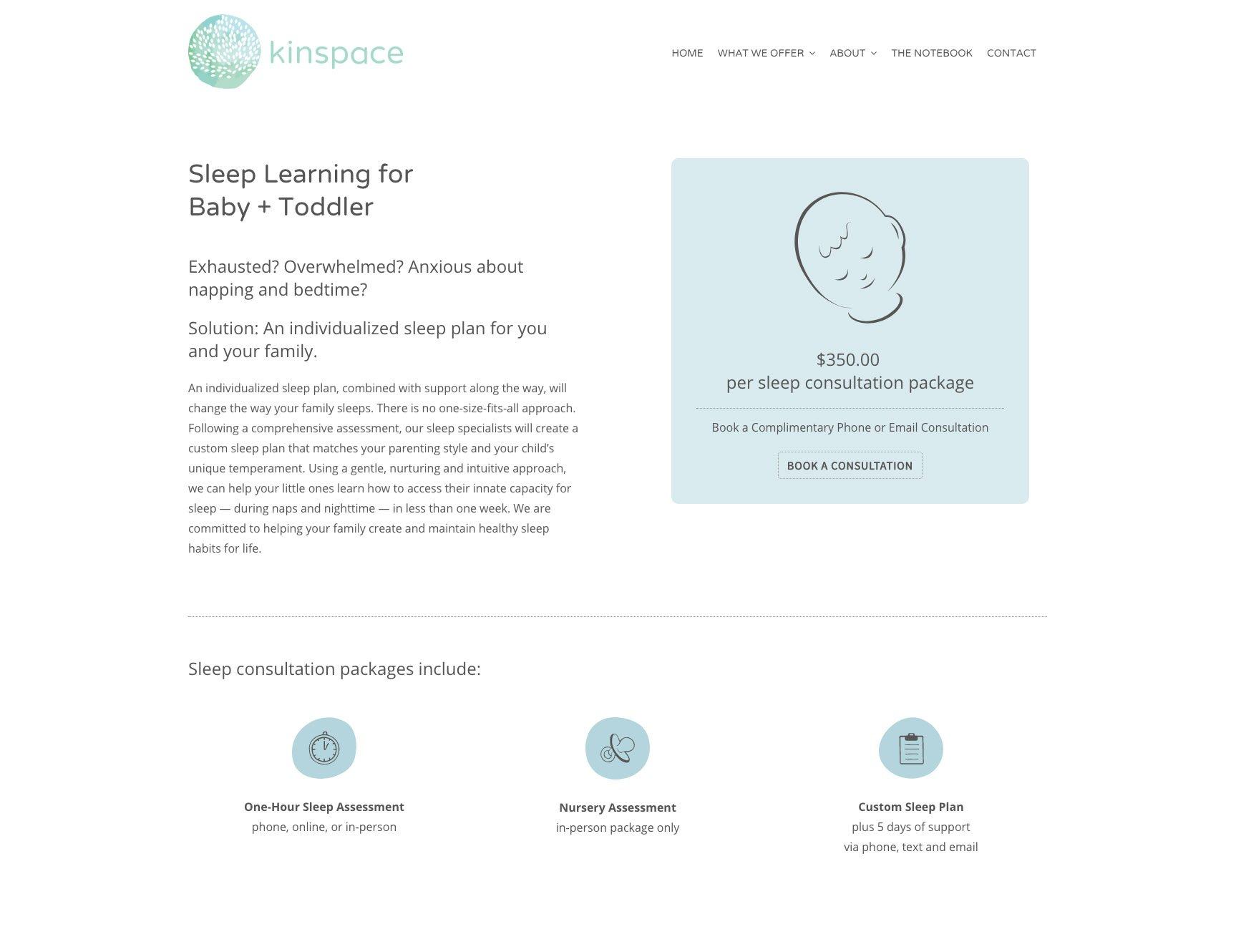 kinspace-sleeplearning